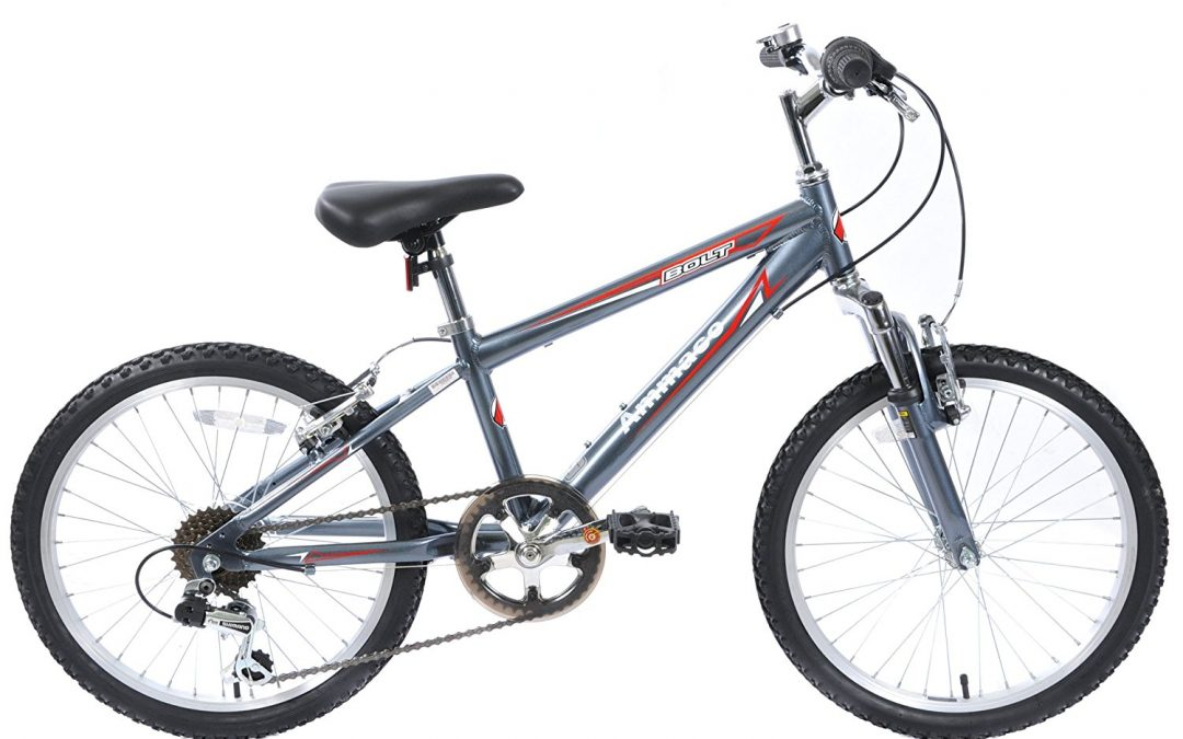 Ammaco bolt 18 boy's grey MTB bike Review