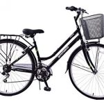 Ammaco Mayfair Womens Hybrid City Bike