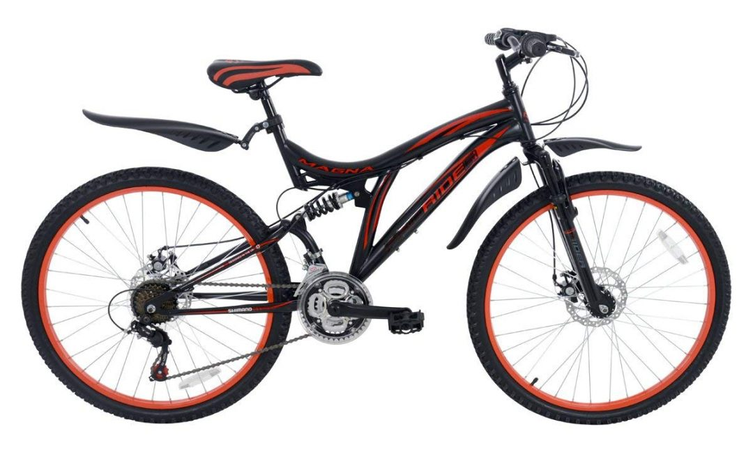 Pro rider Magna Mens Mountain Bike Review