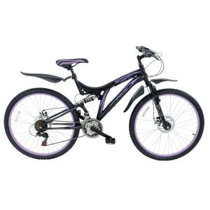 Pro Rider Ferrite 21 Ladies Mountain Bike